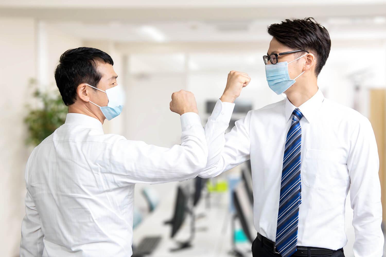 感染症対策コンサルティング